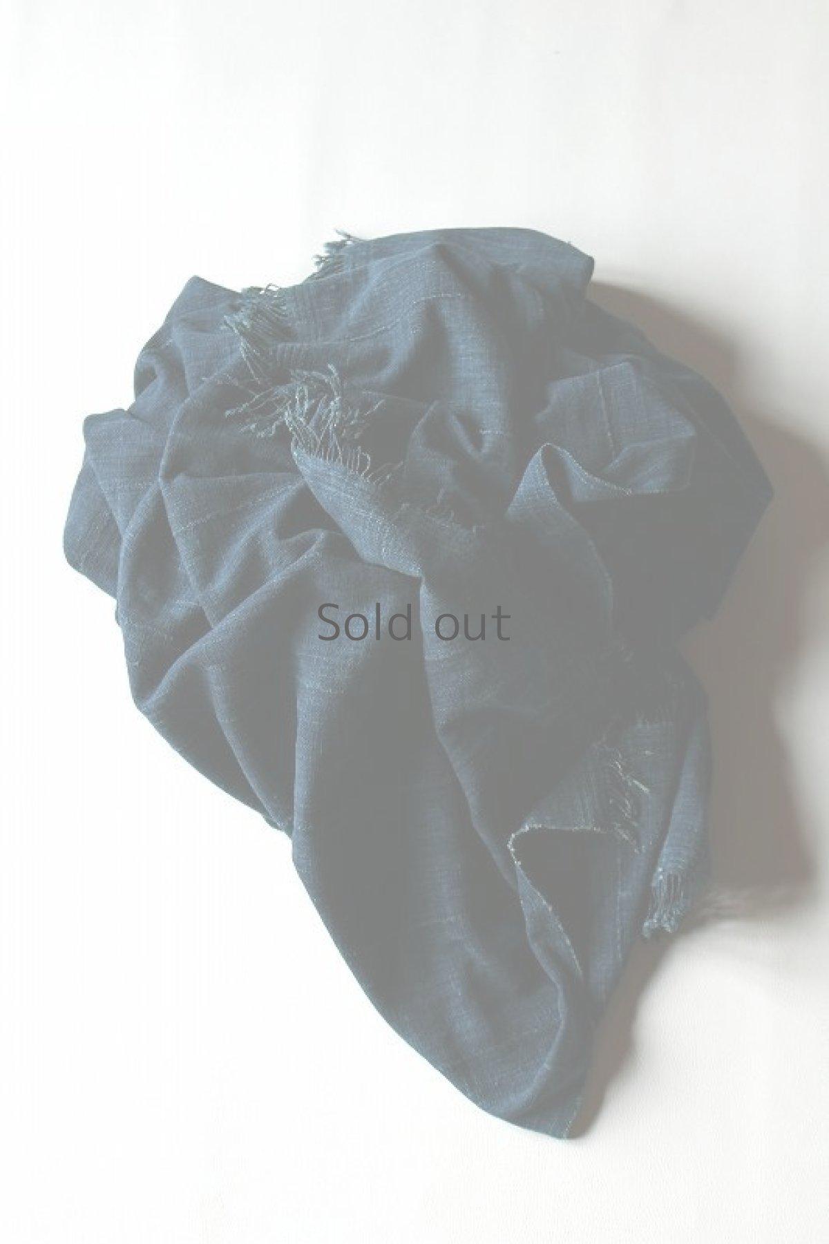 画像1: 【アフリカ】手織り藍染めの綿(大きめ)(濃い藍) (1)