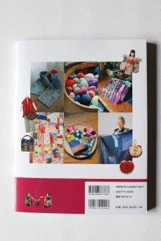 画像2: 【書籍】和布と手作り(にほんの布で楽しむものづくり) (2)