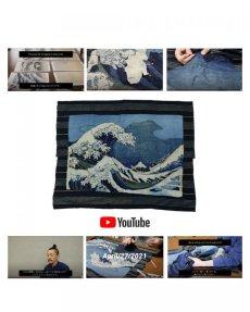 画像1: 【MITSUGU SASAKI】ボロ浮世絵アート 神奈川沖浪裏 製作過程動画 (1)
