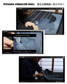 画像2: 【MITSUGU SASAKI】ボロ浮世絵アート 神奈川沖浪裏 製作過程動画 (2)