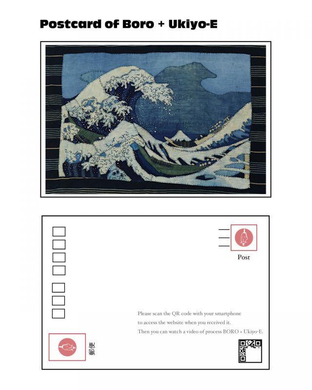 画像1: 【MITSUGU SASAKI】ボロ浮世絵アート ポストカード3枚+プロセス動画(神奈川沖浪裏) (1)